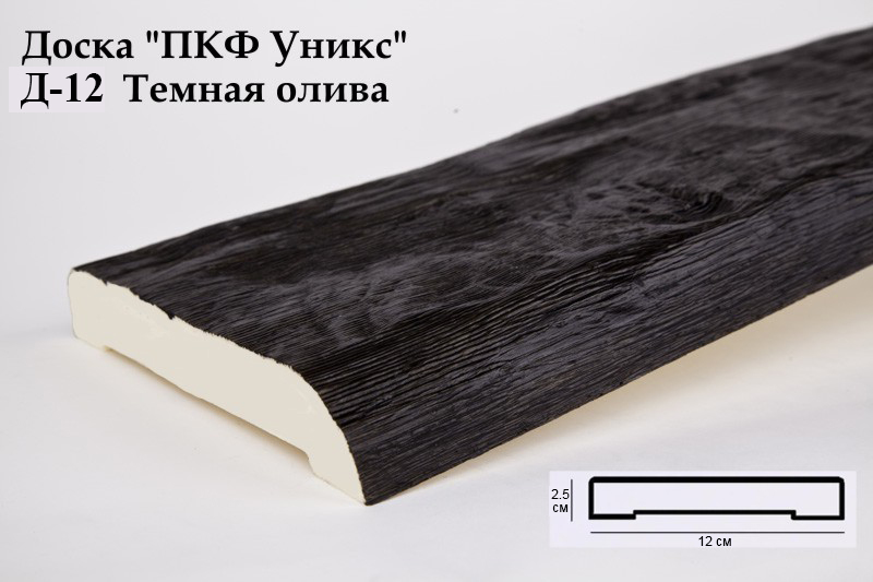 Купить Д12 Доска декоративная темная олива 25х120х2000 м