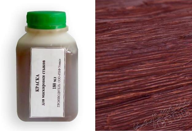 Купить Краска д/б вишня (180мл.)