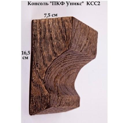 Купить КСС2 Консоль дуб 165 х 75