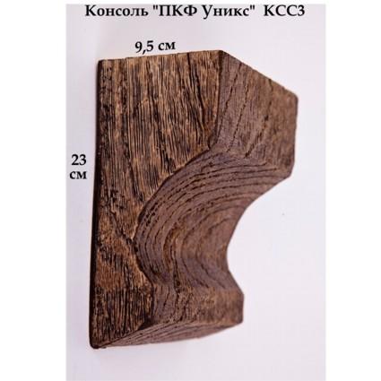 Купить КСС3 Консоль дуб 230 х 95