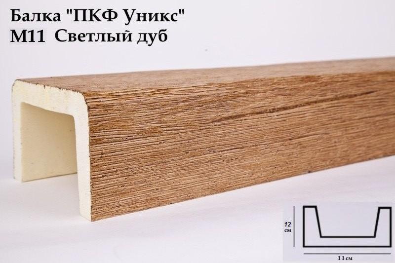 Купить М11 Балка светлый дуб 100х120х3000 мм