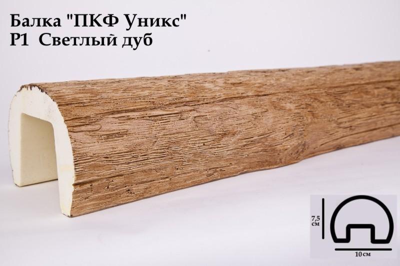 Купить Р1 Балка светлый дуб 75х100х3000 мм