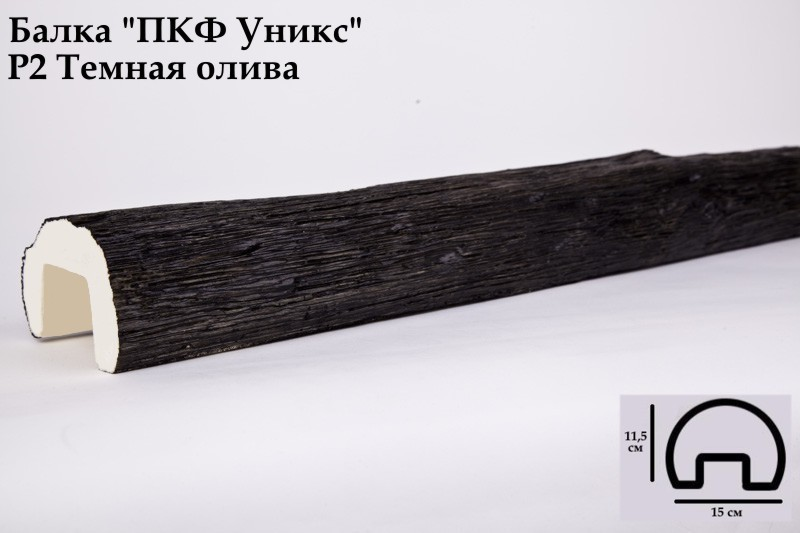 Купить Р2 Балка темная олива 115х150х3000 мм